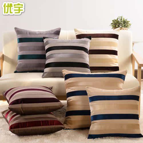 优宇 欧式抱枕沙发靠垫靠枕床头靠背汽车抱枕靠垫含芯冰丝绒彩条
