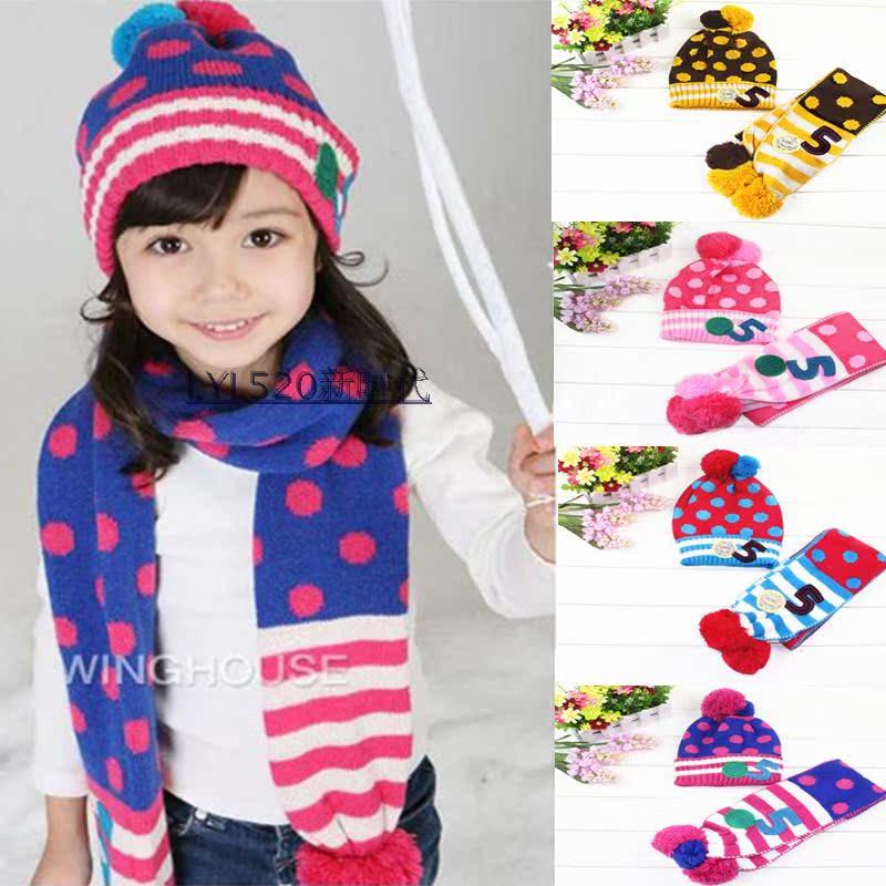 韩版儿童宝宝帽子秋冬季韩版纯棉针织毛线潮帽子围巾两件套装