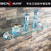 欧式陶瓷化妆台架 玻璃置物架 化妆品架 单层壁挂 沐浴露香水架