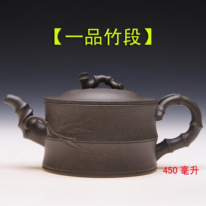 茶壶  大竹段  早期青草绿泥  宜兴紫砂壶 正品特价