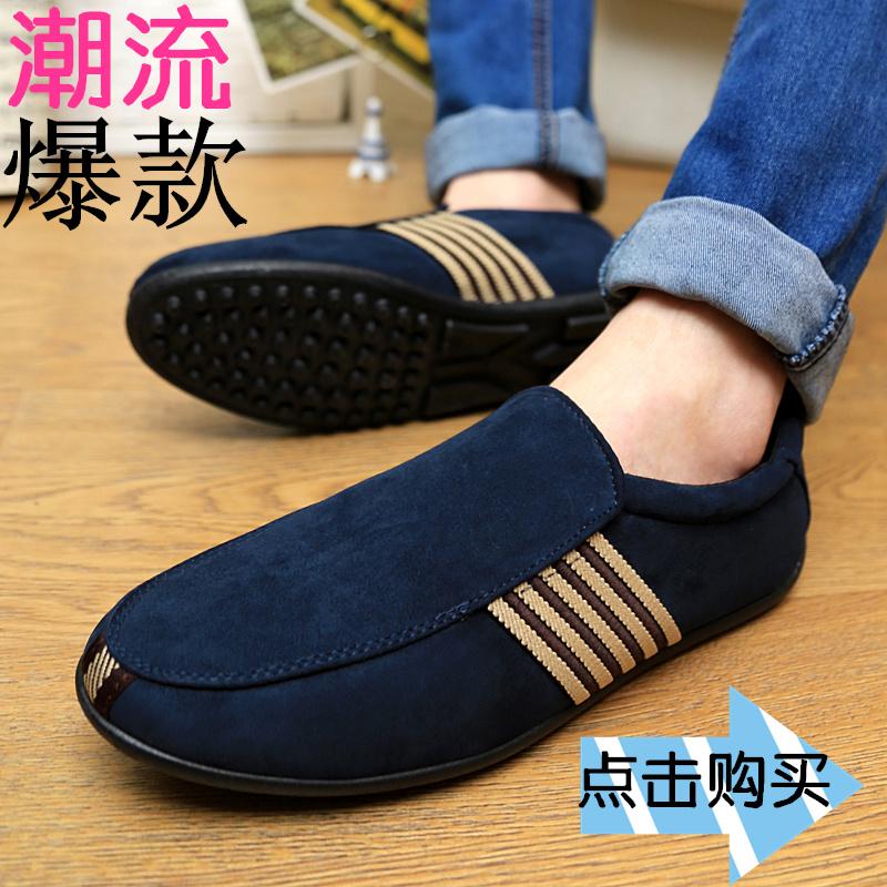 复古英伦2014夏季新款板鞋时尚潮流行男鞋男士韩版青春透气休闲鞋