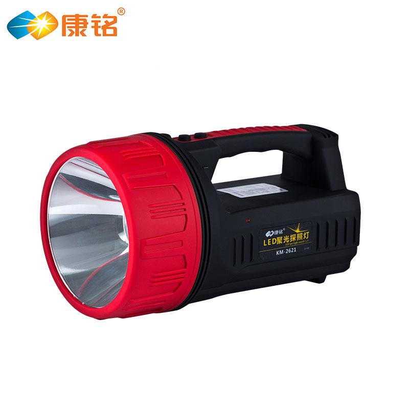 包邮康铭KM-2621/A LED手提灯充电探照灯强光远程巡逻灯应急灯