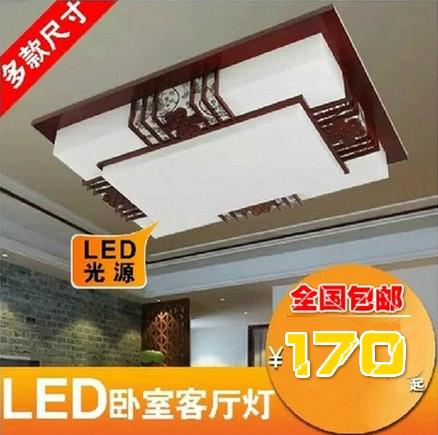 2014新款LED吸顶灯 创意实木羊皮灯大气客厅灯时尚卧室灯餐厅灯具