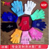 滑冰专用手套 魔术手套儿童 花样滑冰烫钻手套 北京冰蝶滑冰服