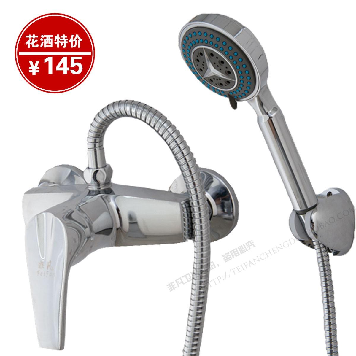 简单淋浴花洒 四方纯铜淋浴龙头 淋浴  H7502