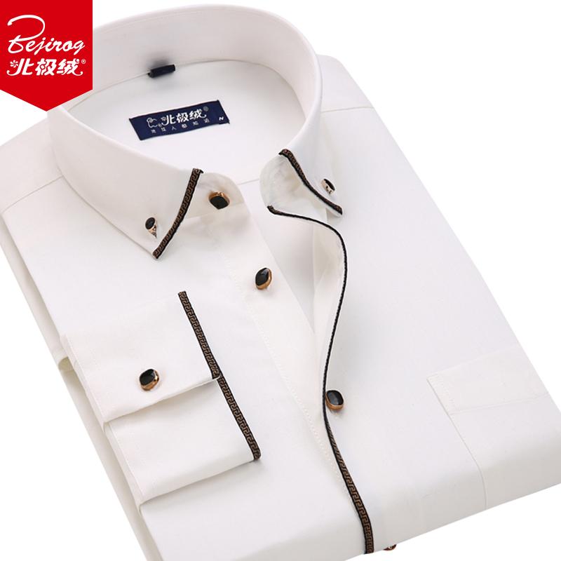 北极春装免烫寸衫白长袖修身衬衣衬衫商务纯色