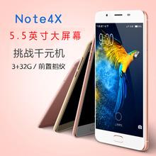 小辣椒红辣椒Note4X大屏幕5.5英寸全网通4G智能手机移动电信指纹