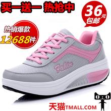 透气跑步鞋 厚底单鞋 正品 女鞋 女夏季2017新款 韩版 休闲运动鞋 摇摇鞋