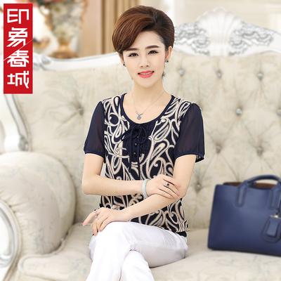[第二件半价] 中老年女装夏装新品短款上衣40-50岁中年女妈妈装夏季圆领短袖T恤