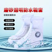 男女鞋套雨鞋套防水防雨鞋套防滑加厚耐磨儿童雨鞋套学生防水鞋套
