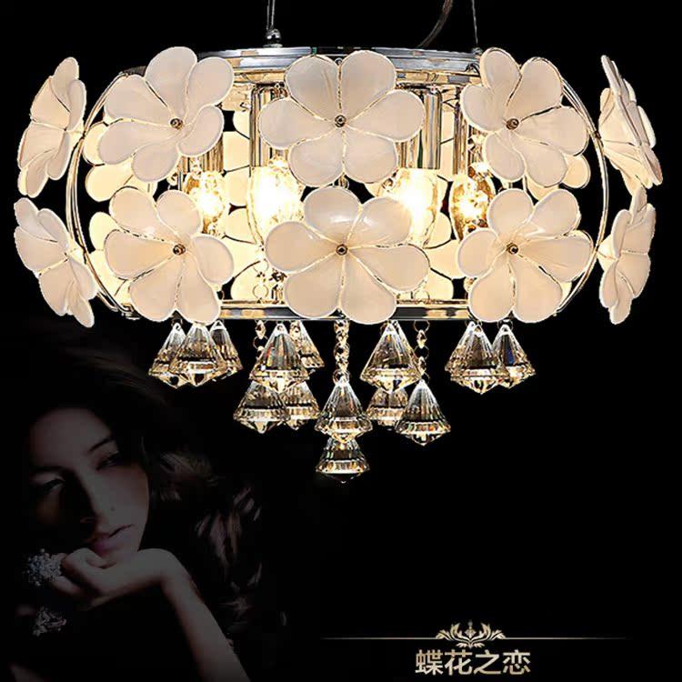 简约自由亮现代led电镀玻璃花瓣水晶灯吸吊双用卧室灯餐厅书房灯