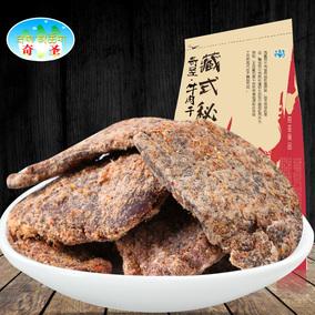 【奇圣】牦牛肉干 西藏特产牛肉片 麻辣味/五香味 休闲小零食106g