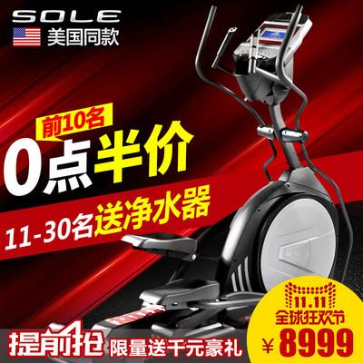 美国sole速尔e35new怎么样?全程使用评测怎么样,美国sole速尔e35new怎么样?全程使用评测好吗