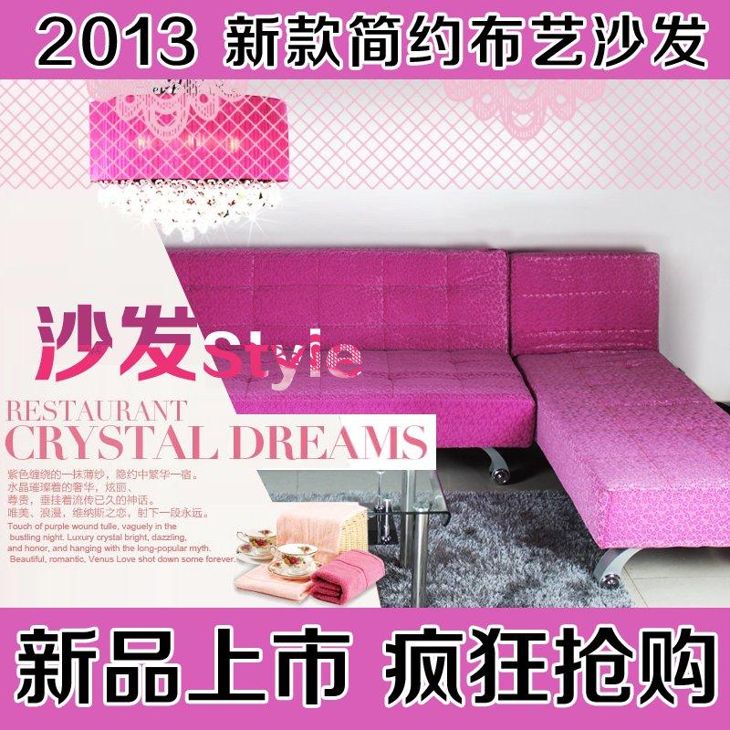 现货包邮现代简约经济型小户型租房家具布艺小组合转角沙发床007#