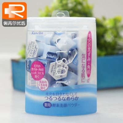 日本Kanebo嘉娜宝 Suisai酵素洗颜粉 去黑头清洁 洁面洗面奶 32颗