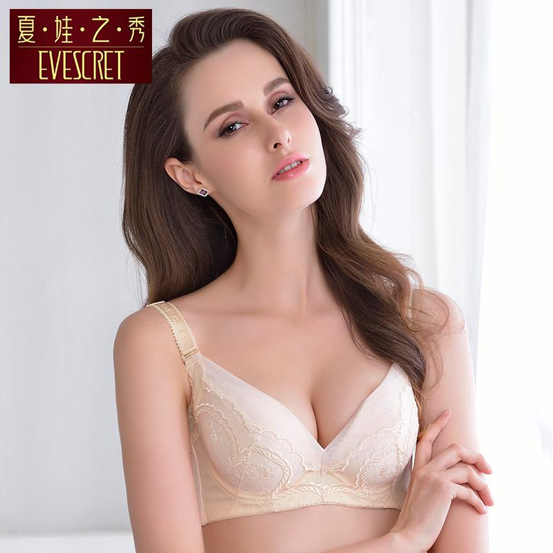 特价魔力硅胶女士内衣性感文胸罩薄厚款调整型肤色聚拢四排扣3567