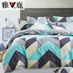 雅鹿纯棉床上四件套全棉三件套1.5m床单2.0米双人简约1.8m被套