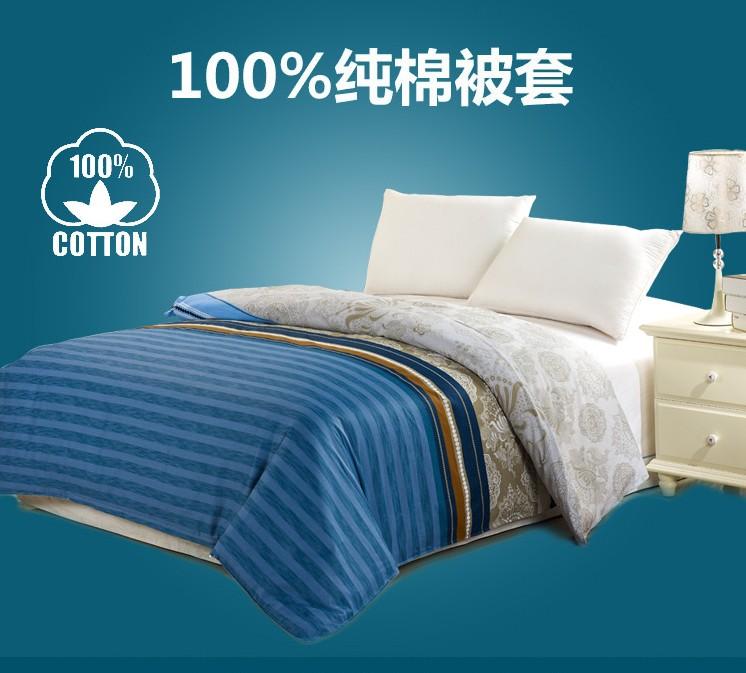 被套 单被套 纯棉印花系列 学生宿舍可用 床上用品四件套特价包邮