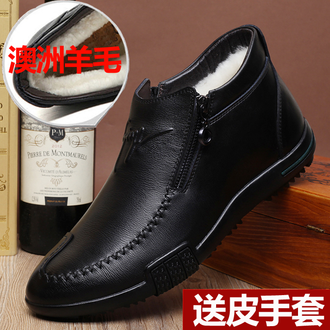 Product #522580420061