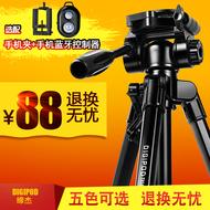 缔杰单反三脚架 相机便携专业三角架 摄影手机直播支架摄像TR562F
