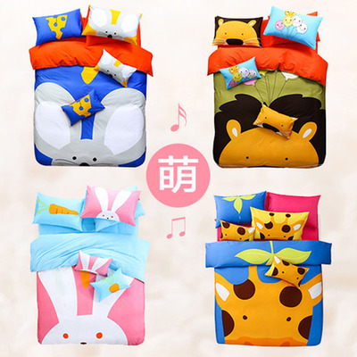 纯棉个性单人床四件套 儿童床品动物园卡通全棉床单被套床上用品