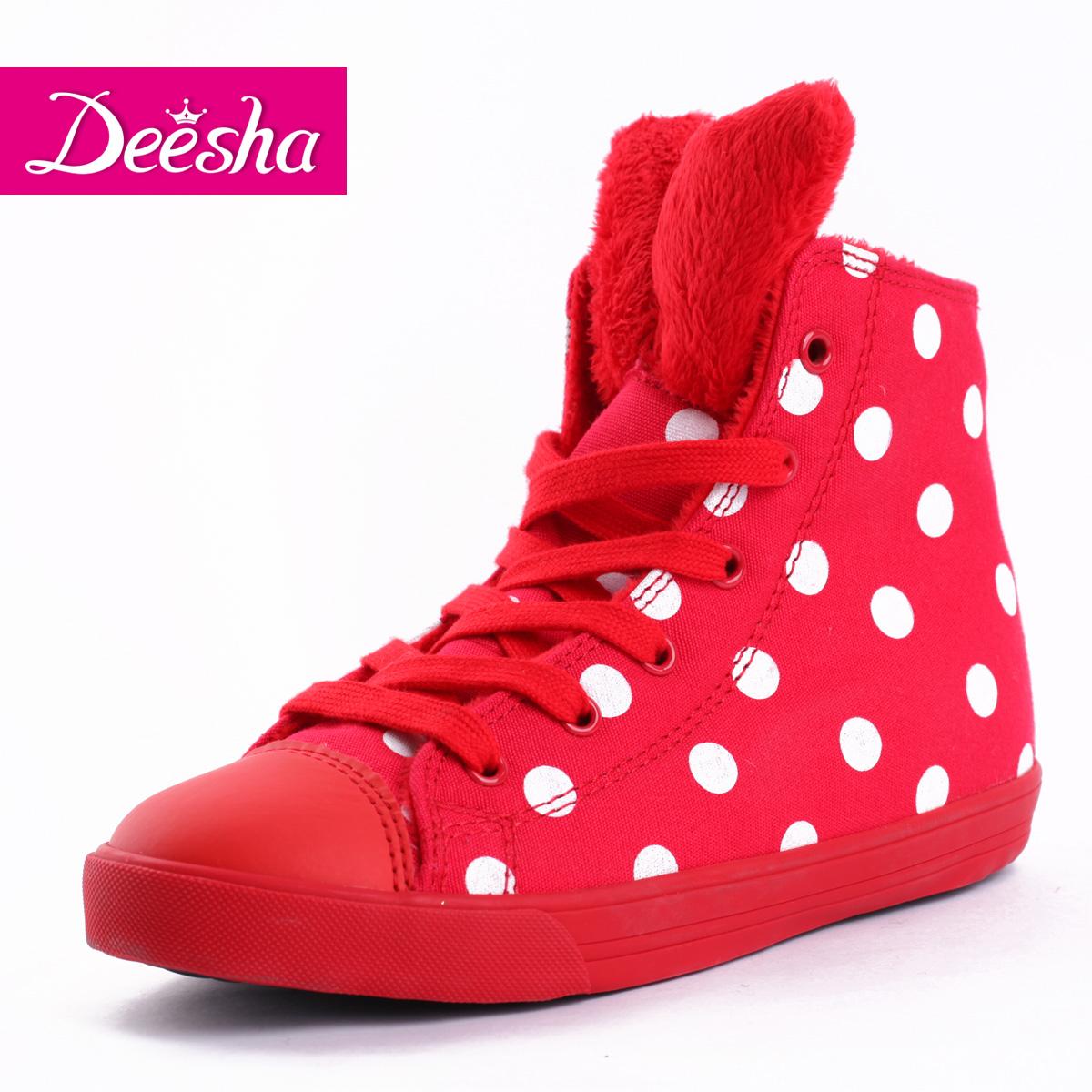 笛莎2014新款女儿童冬季保暖可爱韩版波点兔耳朵帆布鞋笛沙旗舰店