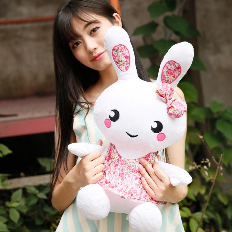 久远小兔子公仔美人兔大号LOVE兔子毛绒玩具布娃娃生日礼物女
