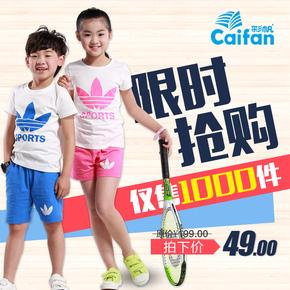 童装女夏装2015儿童装女套装男童女童短袖套装大童夏季运动套装