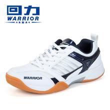 女鞋 网面鞋 3089 耐磨减震防滑WR 乒乓球鞋 男鞋 跑步鞋 回力羽毛球鞋