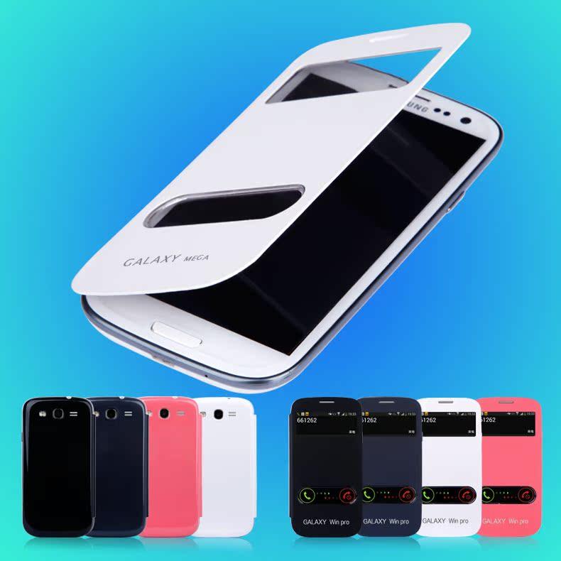 三星i9158v手机套手机壳三星GT-I9158v手机套移动4G版I9158v皮套