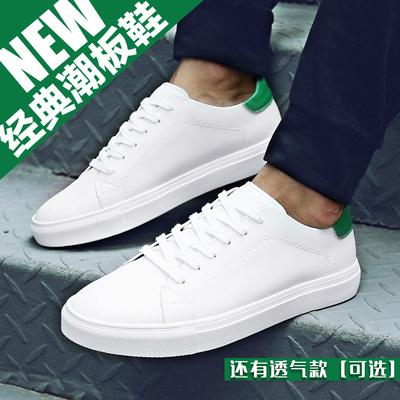 男鞋夏季2017新款韩版白鞋内增高小白鞋学生白色板鞋百搭休闲潮鞋