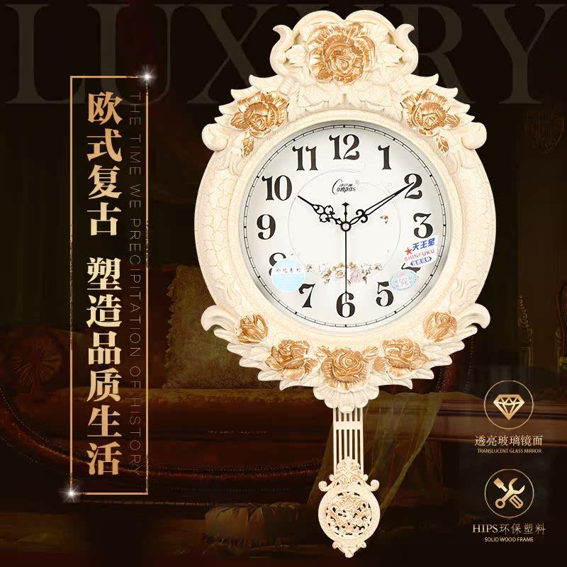 康巴丝20英寸欧式复古摇摆挂钟客厅创意时尚挂表卧室静音石英钟表