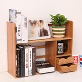 新款桌面书架简易桌上小书架子 楠竹可伸缩置物架 学生书架桌面架