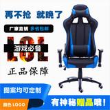 >竞技电脑椅怎么样,型号