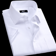 MJX夏季男士短袖衬衫修身纯色商务正装休闲职业工装半袖白衬衣寸