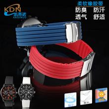 化石手表带 浪琴 天梭 卡西欧 防水运动硅胶表带 橡胶表带 西铁城图片
