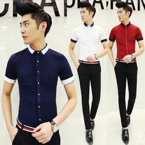 夏季男士短袖衬衫韩版修身型纯色商务休闲寸衫潮男装免烫青年衬衣