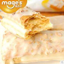 天猫超市 麦吉士涂层杏仁千层酥松塔92g零食特产饼干西式糕点