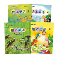 东方娃娃 绘本英语 2015年1~4月  共4期 每期配1张CD+1张DVD