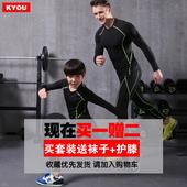 男运动篮球训练速干健身服弹力足球打底 秋冬季加绒儿童紧身衣套装