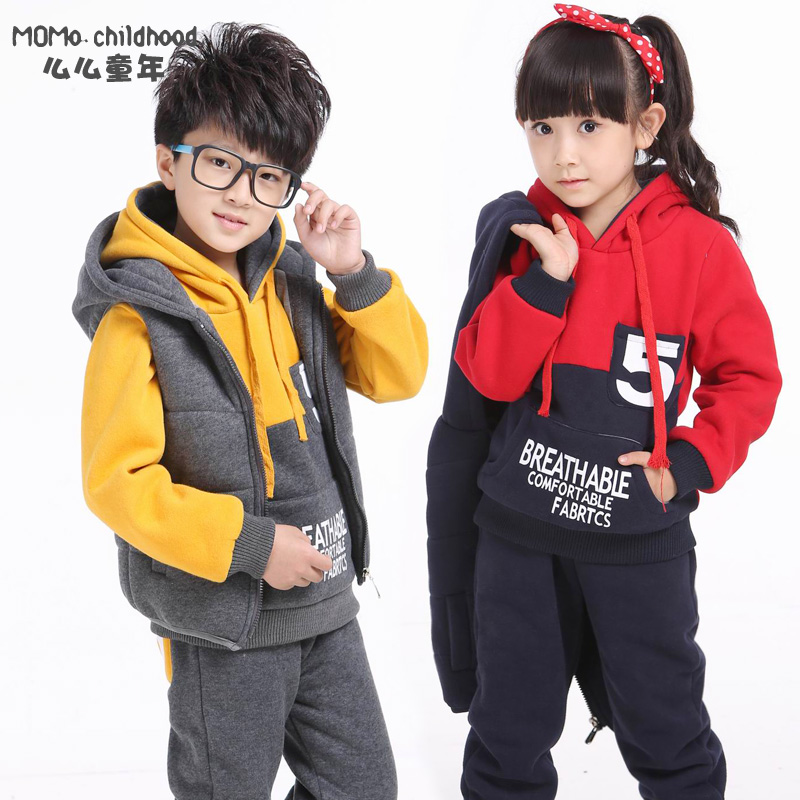 包邮童装 儿童加厚卫衣三件套 2014冬装新款 男童女童休闲套装