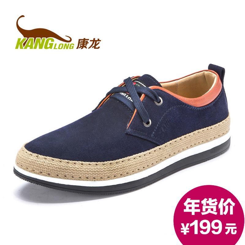 康龙休闲鞋男鞋秋冬季潮鞋韩版鞋子真皮男士休闲鞋潮流反绒皮板鞋
