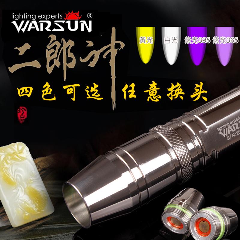 沃尔森正品鉴玉石珠宝琥珀验钞灯强光手电筒黄白365nm紫光照玉灯