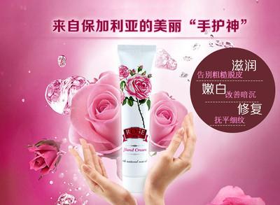 玫瑰精油滋养护手霜保加利亚进口奥图正品美白霜化妆品保湿补水