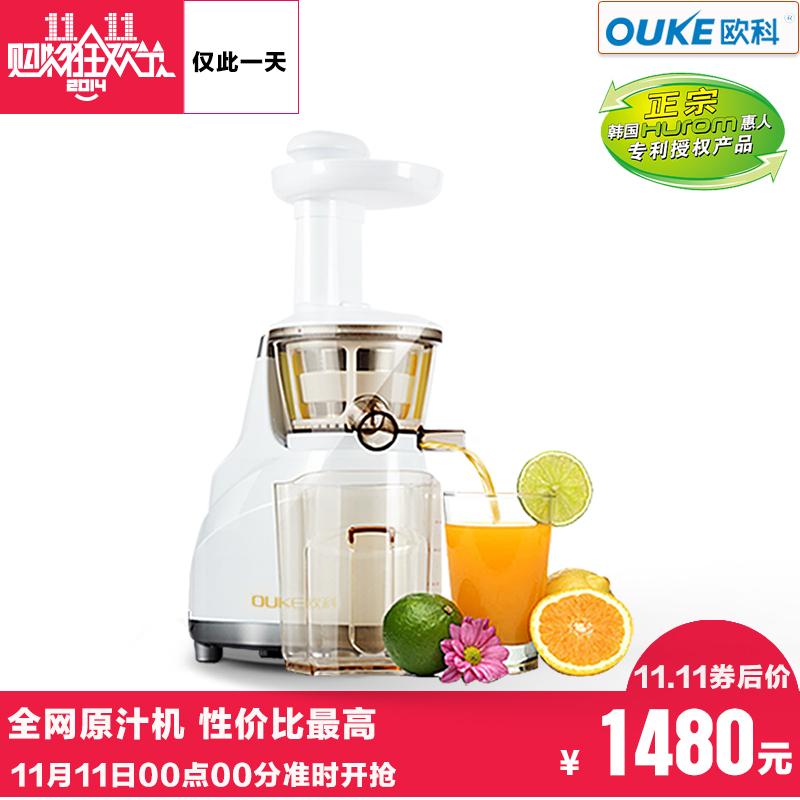 欧科 OKJ-150D原汁机韩国原装进口低速水果多功能榨汁机电动家用