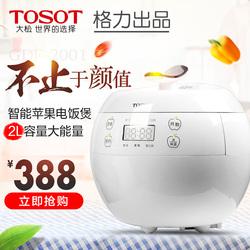 TOSOT/大松 GDF-2001C 格力小型电饭煲1-2人L 迷你家用智能电饭锅
