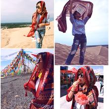 纱巾夏季丝巾女士防晒海边沙滩巾民族风棉麻围巾披肩两用 2017新款