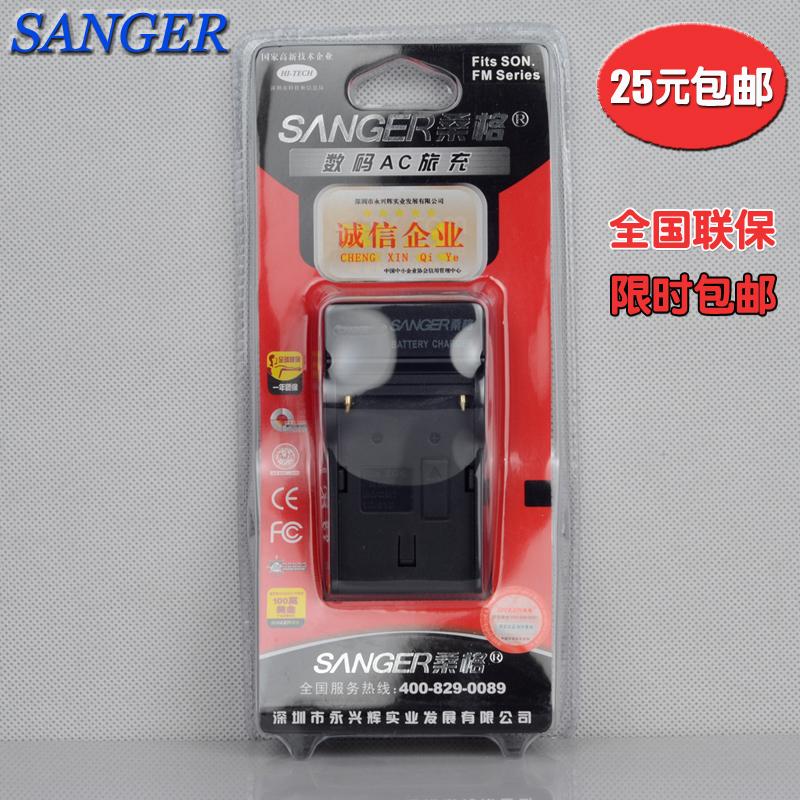 桑格 富士X-Pro1 XM1 XE1 XE2 HS30 33 50 EXR NP-W126充電器