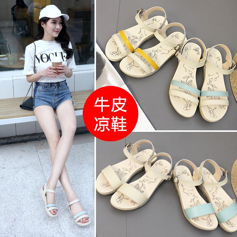 涼鞋女鞋羅馬韓版百搭牛皮學生簡約平底中跟夏季