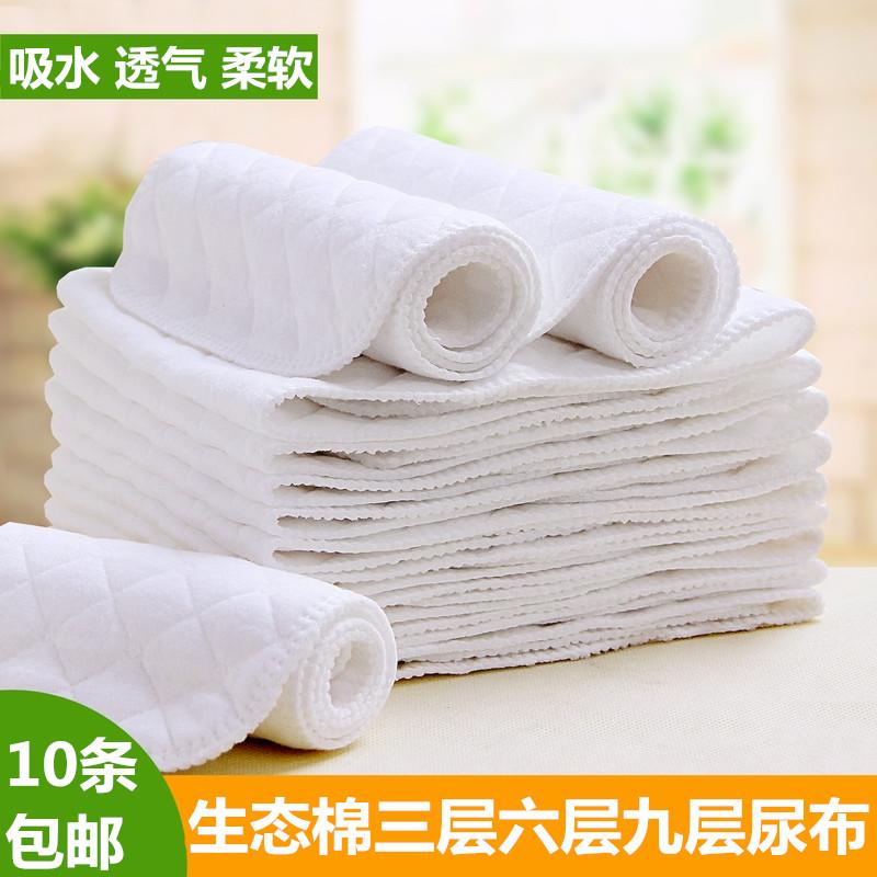 宝宝尿布纯棉可洗 初生婴儿尿布纯棉加厚尿布 新生儿可洗纯棉尿布